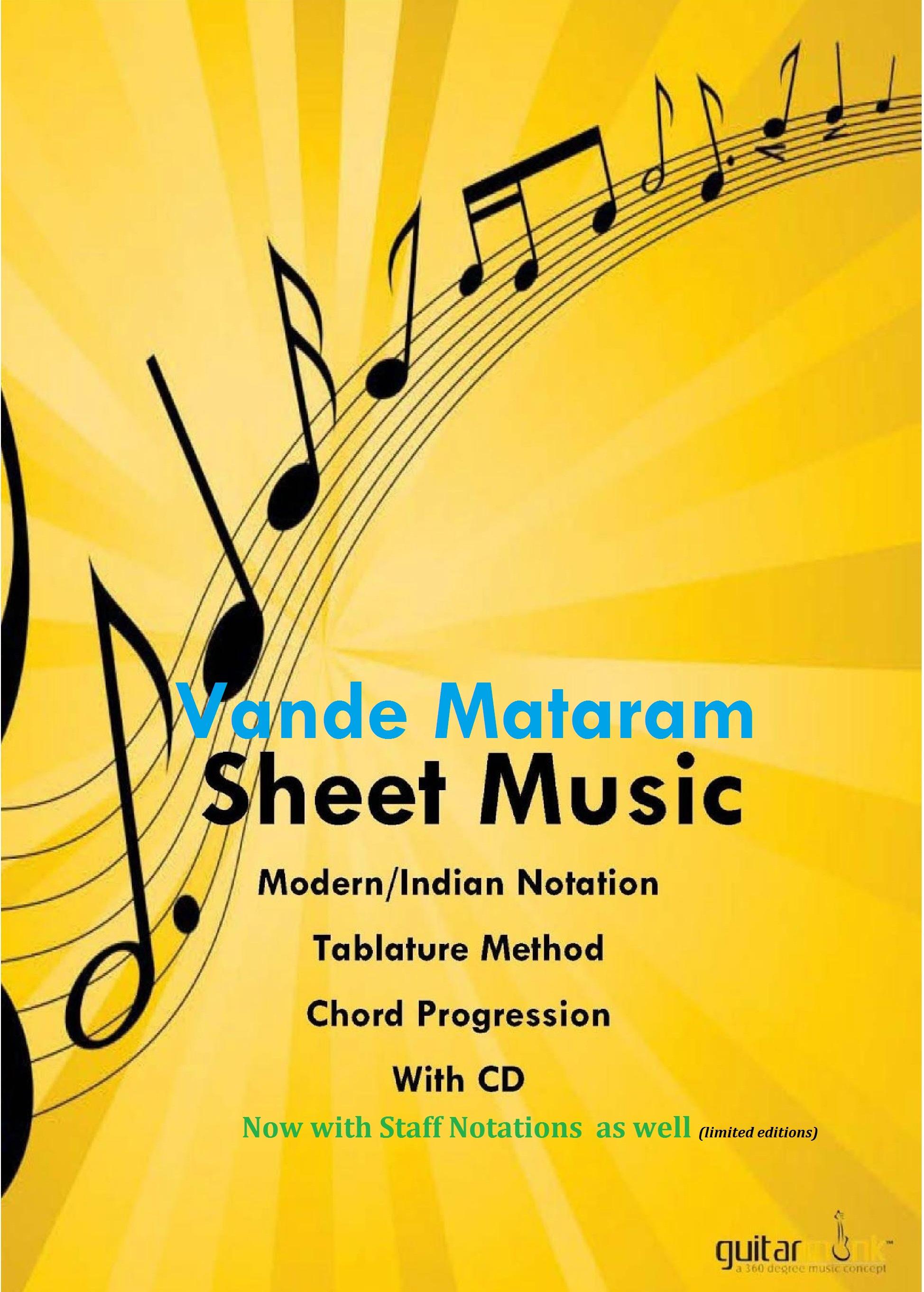 Vande Mataram Sheet Music Notations