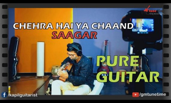 Chehra Hai Ya Chaand (Saagar Movie) on Guitar by Kapil Srivastava