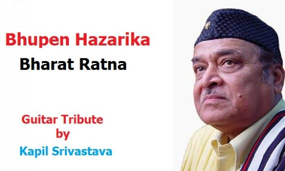 Bhupen Hazarika conferred Bharat Ratna Award, Guitar tribute by Kapil Srivastava